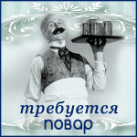 """Агентство """"Домашний сервис"""", работаем с 2006 года. 8(3452) 585-614"""