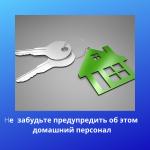 """Агентство """"Домашний персонал72"""", работаем с 2006 года, В банке данных более 3000 резюме. Быстрый и качественный подбор нянь, домработниц, сиделок. www.домперсонал72.рф"""